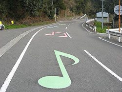 musical road