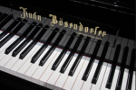kuhn bosendorfer piano